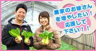 Raitai~恋の種まき~