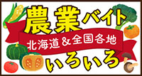 YUIME株式会社