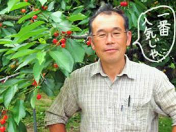 野菜、米、果物…長い年月をかけて辿りついた農法で「ホンモノ」を作りませんか?【アルバイト・社員・研修生募集】