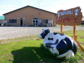 """""""大地に根ざし、心を通わせ、人と牛を育む""""北海道の牧場で働きませんか? ☆諸手当充実☆"""