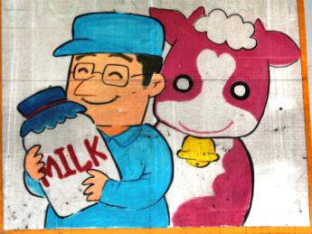 ★安全・安心な牛乳の生産にこだわっています★岡山県の牧場で1名の社員募集