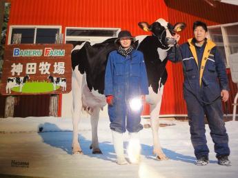 未経験者大歓迎★酪農がしたい!そんなアナタの夢を叶えられます☆北の大地で一緒に仕事をしませんか?【都市部まで車で5分】