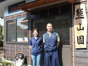 植木の生産が盛んな湘南・藤沢で街の緑をつくりませんか? ☆未経験の方大歓迎!仕事もプライベートも充実☆