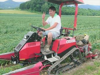 ◎4月下旬~11月中旬までの短期バイト《正社員登用あり》◎広大な北海道の大自然の中で玉ねぎの収穫をしませか?【寮あり】