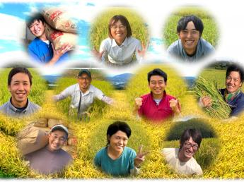 【1年分の米、季節のお野菜支給】農業未経験、大歓迎! 若者だからこそ出来る農業にチャレンジしましょう! あなたの育てたお米は、人を幸せにします!