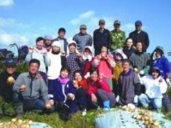 オーガニックで日本一の会社作りを目指しています! 生命を尊重した、地球に優しい農業をしませんか?