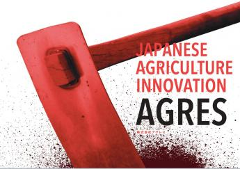 「日本農業を革新する!」日本一アグレッシブな農家を目指すアグレスを盛り上げる仲間募集!