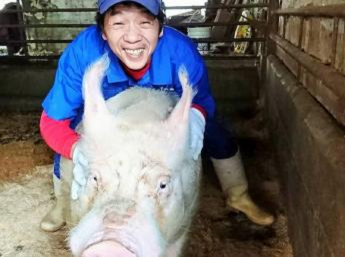 """<未経験者大歓迎>移住&起業した豚大好きな代表のもと、若き会社を盛り上げて下さる新メンバー募集 """"豚への思いやりと愛情""""にこだわる★"""