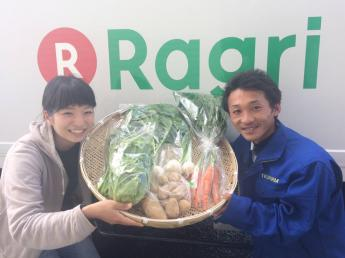 ネットで育てた野菜がリアルで届く新サービス『Ragri』を運営しています。新卒3期生大募集!