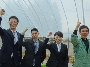 「若者が馬鹿者になり日本の農業を変えていく!」 そんな農業をしたい人お待ちしています!