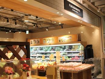 食べて美味しく、からだに優しい食材を全国からセレクト! お客様に「選ぶ」ことを楽しんでいただくお店を一緒につくりませんか?