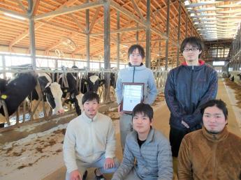 """""""牛にも人にも温かな牧場""""アットファームに来れば学べる!もっと酪農が面白くなる!"""
