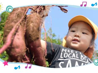 ~新規農業事業のプロジェクトメンバー募集~ 未来を担う子供たちがよりよい環境で学べる環境を、同グループ初の農業事業で挑戦してくれるメンバーを募集!
