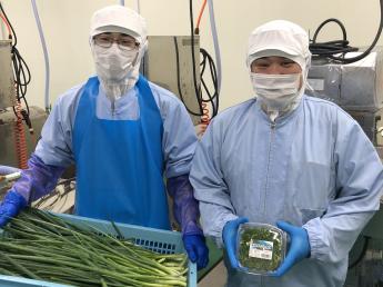 株式会社アドバンス(奈良工場)