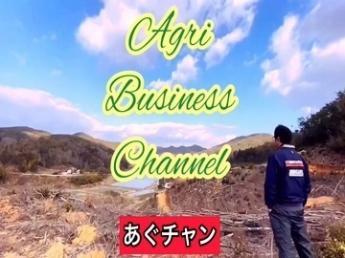 【農業YouTuber募集!】 牛の堆肥を利用した循環型農業を実践! 成長中の企業で一緒に農業を盛り上げませんか?