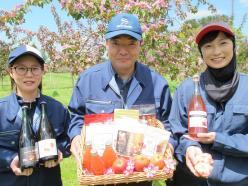 五所川原市地域おこし協力隊「赤~いりんご六次化サポーター」募集