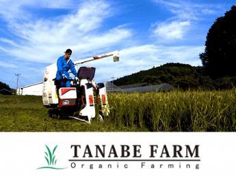 \正社員募集!歴史と実績ある有機農業ファーム/ 環境にも優しいオーガニック野菜を作ろう!