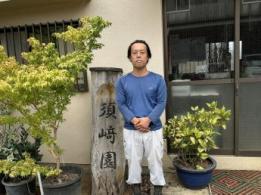 <span>株式会社江森造園</span>埼玉県 造園業